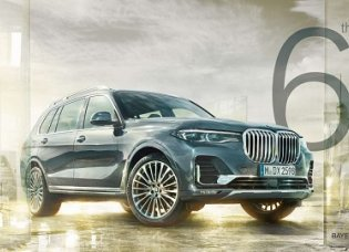 โปรโมชั่น BMW : ข้อเสนอพิเศษที่คุณไม่ควรพลาดจากงาน Bangkok International Motor Show 2019