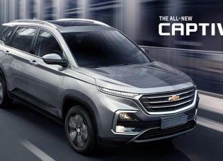 รีวิว All New Chevrolet Captiva 2019 สุดยอดเอสยูวีร้อนแรงแห่งปี