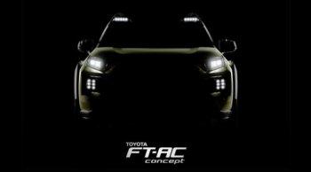 "Toyota ปล่อยทีเซอร์ FT-AC ""Adventure"" Concept"