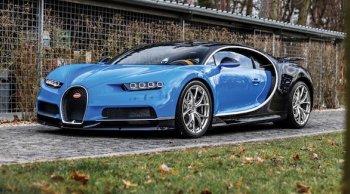 ประมูล Bugatti Chiron สีฟ้าแบบทูโทนในปารีส