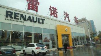 Brilliance Auto ร่วมมือ Renault บุกตลาดรถเส้นทางสายไหม