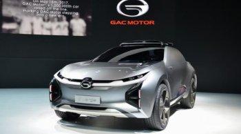 """เล่นใหญ่! GAC Motor เปิดตัว """"GAC Enverge"""" ต้นแบบ SUV ไฟฟ้าจากจีน"""
