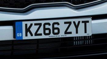 ไขข้อข้องใจสำหรับรถแต่ง ที่ปรับป้ายทะเบียนรถให้ยาวขึ้นหรือปรับแต่งป้ายทะเบียน