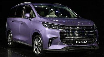 All NEW Maxus G50 รถยนต์ MPV จากเครือเดียวกับ MG เปิดตัวแล้วที่ประเทศจีน