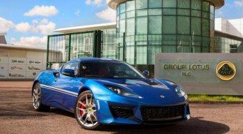 Geely ทุ่ม 1.9 พันล้านเหรียญ  เล็งยกระดับ Lotus สู้กับ Porsche และ Ferrari !!