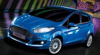 ข้อคิดเห็นของผู้ใช้เกี่ยวกับรถ Ford Fiesta สวยแต่รูป จูบจริงได้หรือไม่?