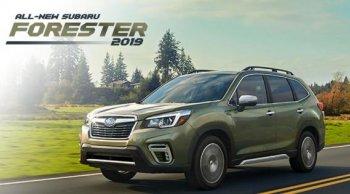 เริ่มแล้ว All New Subaru Forester 2019 เคาะราคาจำหน่ายที่ 24,295 เหรียญ เผยไม่โฟกัสที่ดีไซน์