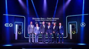 ขับเคลื่อนขุมพลังไฟฟ้า กับ 3 เครือโรงแรมหรูทั่วไทยในการบริการเหนือระดับแบบ Mercedes-Benz