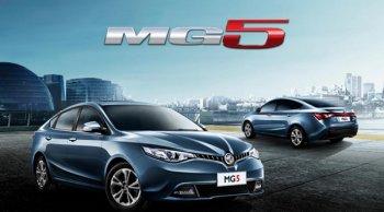 MG มอบข้อเสนอสุดคุ้มจาก ALL NEW MG 5 ส่งท้ายปีเก่าต้อนรับปีใหม่