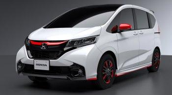 อุปกรณ์แต่ง Honda Freed 2018-2019 ที่เปลี่ยนรถพ่อบ้านให้ดุดัน อย่างคาดไม่ถึง!!