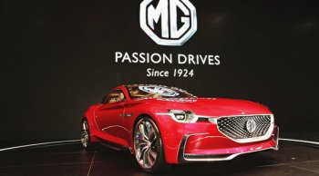 MG ไม่เคยพลาด โชว์ยนตรกรรมล้ำยุคพร้อมเผยโฉม MG -E Motion ในงาน Motor Expo 2018
