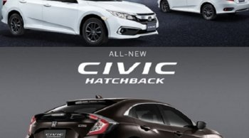 HONDA มอบข้อเสนอพิเศษดีๆ สำหรับลูกค้า HONDA CIVIC และ HONDA CIVIC HATCHBACK ต้อนรับปีใหม่ 2562