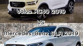ใครจะเหนือกว่า ระหว่าง Volvo XC40 2019 กับคู่แข่งม้ามืด Mercedes-Benz GLA 2019