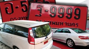 ขับรถใหม่ป้ายแดงอย่างไรไม่ให้ผิดกฏหมาย