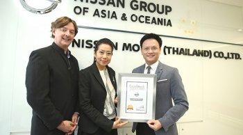 ผู้บริโภคเทใจให้ NISSAN รับรางวัลสุดยอดแบรนด์ชั้นนำของประเทศ