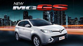 MG มอบข้อเสนอสุดพิเศษสำหรับลูกค้า NEW MG GS ด้วยอัตราดอกเบี้ย 0% นาน 5 ปี