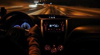 เคล็ดลับขับรถกลางคืนให้ปลอดภัย