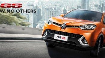 """โปรโมชั่น MG : """"ออกรถยนต์ MG GS วันนี้ รับข้อเสนอสุดพิเศษ ด้วยอัตราดอกเบี้ยพิเศษ 0% นาน 5 ปี"""""""