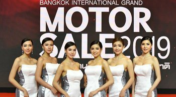 ถึง 25 สิงหานี้ กับ Big Motor Sale 2019 มหกรรมยานยนต์เพื่อขายสุดยิ่งใหญ่ ณ ไบเทคบางนา