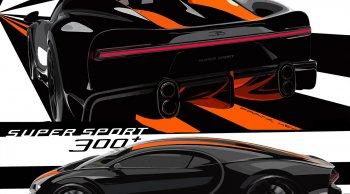 Bugatti Chiron Super Sport 300+ ยืนหนึ่งไฮเปอร์คาร์ที่เร็วที่สุด ราคา 118 ล้านบาท