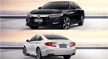 ราคาและตารางผ่อน Honda Accord ยนตรกรรมหรู สุดพรีเมียมที่จะพาก้าวข้ามทุกขีดจำกัด