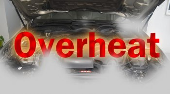 เมื่อเจอปัญหาเครื่องยนต์โอเวอร์ฮีตควรต้องทำอย่างไร พร้อมสาเหตุที่ควรป้องกัน