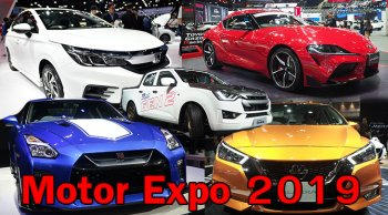 รวมรถใหม่ โชว์ตัวคึกคักแน่นงาน Motor Expo 2019