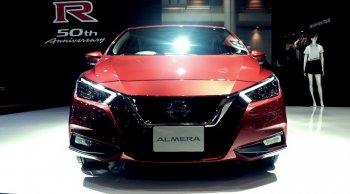 ราคาและตารางผ่อน ดาวน์ Nissan Almera 2020