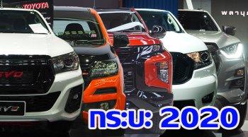5 รถกระบะใหม่ พร้อมลุยในงาน Motor Expo 2019