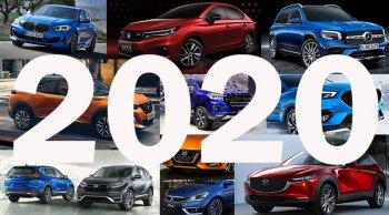 รถใหม่ 2020 ปีหน้าคาดว่าจะมีความวาไรตี้พอตัว
