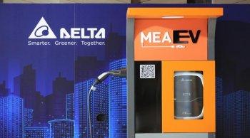 MEA ฟิวชัน Delta ร่วมพัฒนา และติดตั้งเครื่องชาร์จรถยนต์ไฟฟ้าทั่วไทย สู่อนาคตไร้มลพิษ