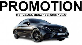โปรโมชั่น Mercedes-Benz กุมภาพันธ์ 2563