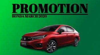 โปรโมชั่น Honda มีนาคม 2563