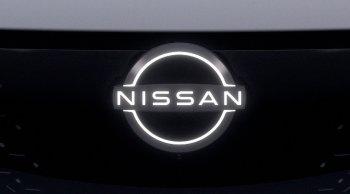 Nissan เตรียมเปลี่ยนโลโก้ใหม่ พร้อมรับการเปลี่ยนแปลง