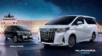 Toyota Alphard 2020 และ Toyota Vellfire 2020 อัปเดตใหม่ ราคาปรับเพิ่ม