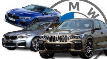BMW Group เปิดตัวรถยนต์ใหม่ 4 รุ่น พร้อมเพิ่มทางเลือกจองผ่านออนไลน์