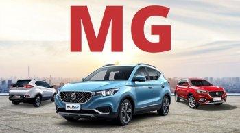 ราคา MG 2020 ราคาและตารางผ่อนดาวน์เอ็มจี ล่าสุด