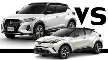 Nissan Kicks e-POWER vs Toyota C-HR Hybrid เลือกคันไหน ในงบ 1 ล้าน