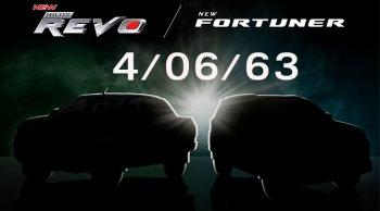 Toyota Hilux Revo 2020 ใหม่ Toyota Fortuner 2020 ใหม่ เปิดตัว 4 มิ.ย. 63
