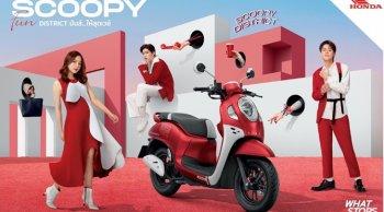 เปิดตัว All New Honda Scoopy 2021 ดีไซน์ใหม่ เครื่องใหม่