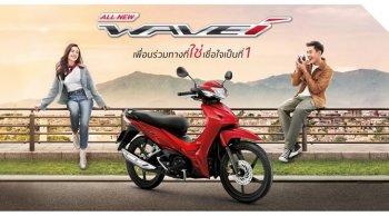 5 จุดเปลี่ยนสำคัญ All New Honda Wave110i 2021