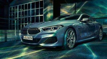 ราคาและตารางผ่อน ดาวน์ BMW 8 Series