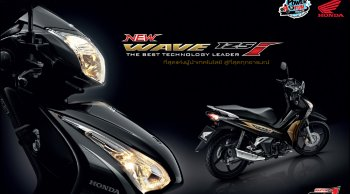 [Wave]Honda Wave 125i ฮอนด้า เวฟ 2014 2015 ราคา ตารางผ่อน ดาวน์