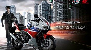 [CBR]Honda CBR 300R 2014 2015 ราคา ตารางผ่อน ดาวน์