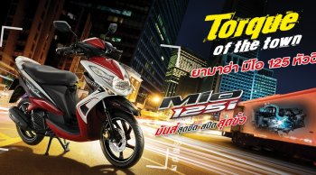 [Mio] 2015 Yamaha Mio 125i ใหม่ หัวฉีด…มันส์สุดขีด สปีดสุดขั้ว