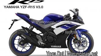[YZF] ลือภาพเรนเดอร์ Yamaha YZF-R15 v3.0 ก่อนออกจริง 2016