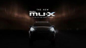 เปิดตัว ISUZU MU X 2017 ไมเนอร์เชนจ์