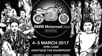 BMW Motorrad Day 2017 งานชุมนุมคนรักบิ๊กไบค์