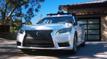 Toyota เผยโฉมรถยนต์ไร้คนขับคันแรกของบริษัท ปรับแต่งจากรถยนต์ Lexus