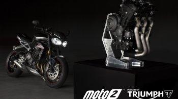 """คอนเฟิร์ม!! """"ไทรอัมพ์ มอเตอร์ไซเคิลส์"""" ผลิตเครื่องยนต์ลุย Moto2TM  ประจำฤดูกาล 2019"""